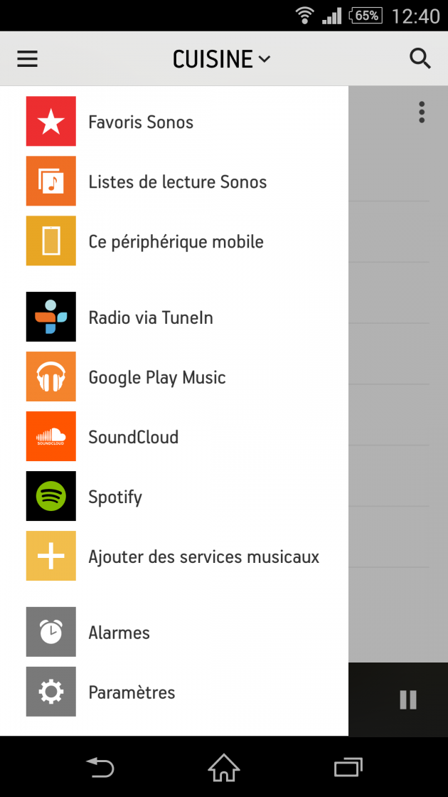 SonosApp_Android2