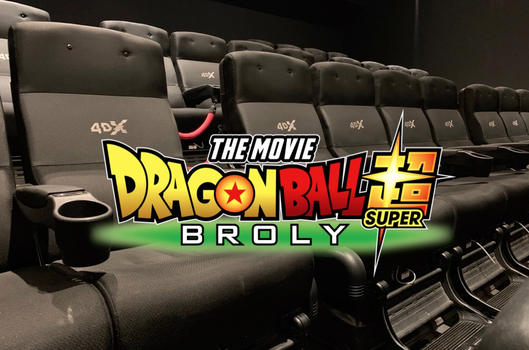 Avis Dragon Ball Super Broly VF 4DX - Gouaig